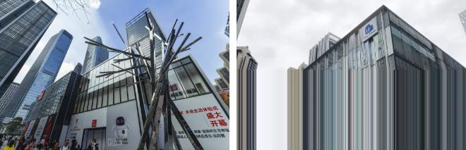 Shenzhen · Culture & Creative 6
