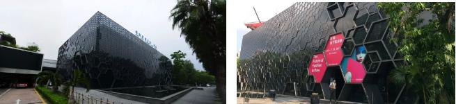 Shenzhen · Culture & Creative 4