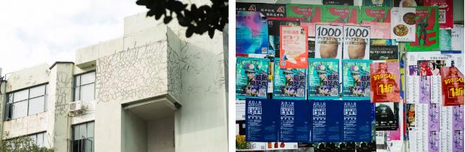 Shenzhen · Culture & Creative 8