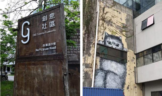 Shenzhen · Culture & Creative 3