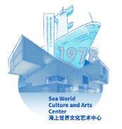 Shenzhen · Culture & Creative 1